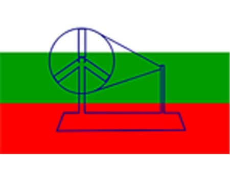 Tiranga - National Flag Of India - Indian Flag in Hindi