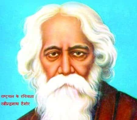 Jana Gana Mana : National Anthem Of India Since 1911
