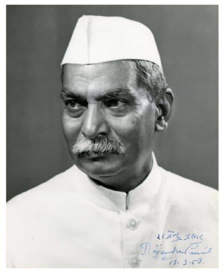 President Of India List 2020 - भारत के राष्ट्रपति की सूची