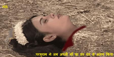 परशुराम जी द्वारा अपनी माँ का गला काटना
