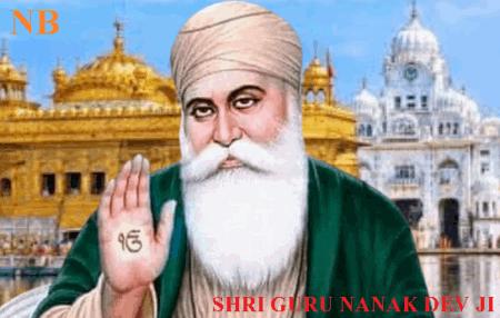 Shri Guru Nanak Dev Ji History - गुरु नानक
