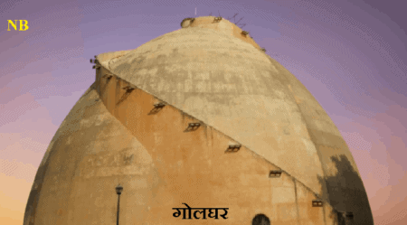 Famous Places To Visit In Patna - पटना के दर्शनीय स्थल