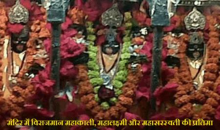 Badi Patan Devi Mandir Patna Bihar - बड़ी पटन देवी मंदिर पटना