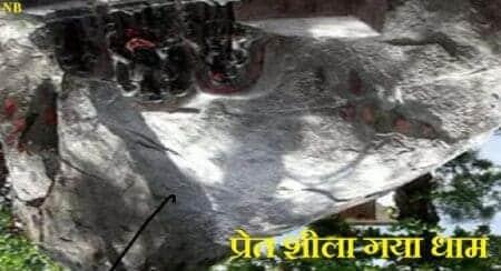 Gaya Ji History In Hindi - गया धाम इतिहास और महत्व