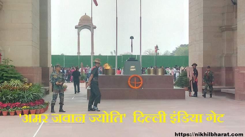 ABOUT INDIA GATE IN HINDI - इंडिया गेट का इतिहास