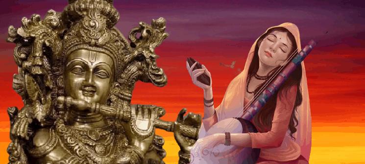मीराबाई का जीवन परिचय, इतिहास और रचनायें (Biography Of Mirabai In Hindi )