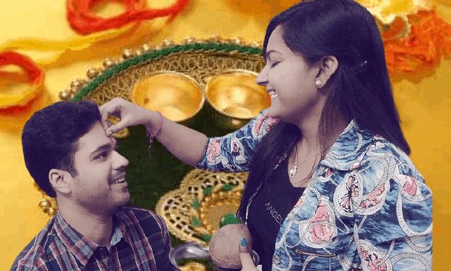 WHY BHAI DOOJ IS CELEBRATED IN HINDI - भैया दूज की कहानी